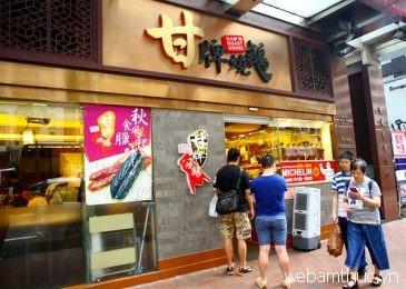 Các nhà hàng ẩm thực nổi tiếng ở Hong Kong hội sành ăn phải biết